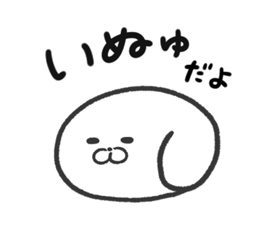i_inyu01