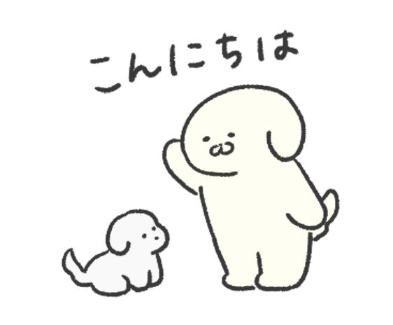 i_inyu02