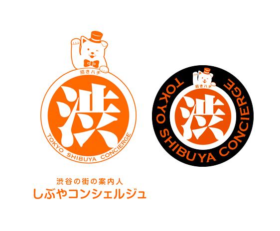 i_shibucon