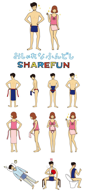 sharefun